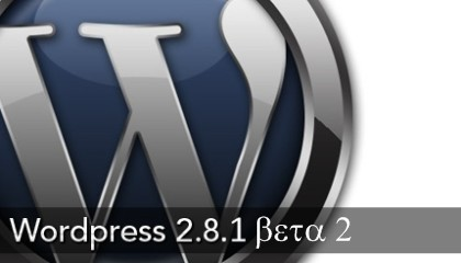 WordPress 2.8.1 Beta 2
