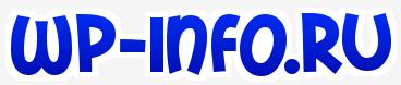 Генератор лотопипов для блога