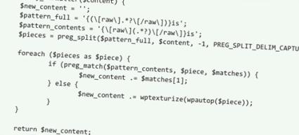 Отключение автоматического форматирования WordPress