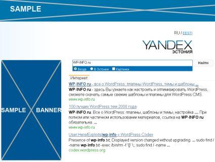 yandex.ee