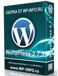 Сборка WP Optima на базе WordPress 2.7.1