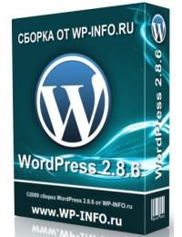 WordPress 2.8.6 от WP-INFO.ru