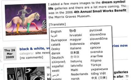 Google AJAX Translation