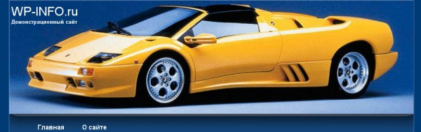 Тема для WordPress Sport Car