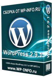Сборка WordPress 2.9.1 от WP-INFO.ru