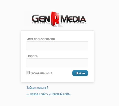 Свой логотип на странице входа WordPress
