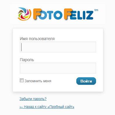 Меняем логотипы WordPress на свои в админке и при входе